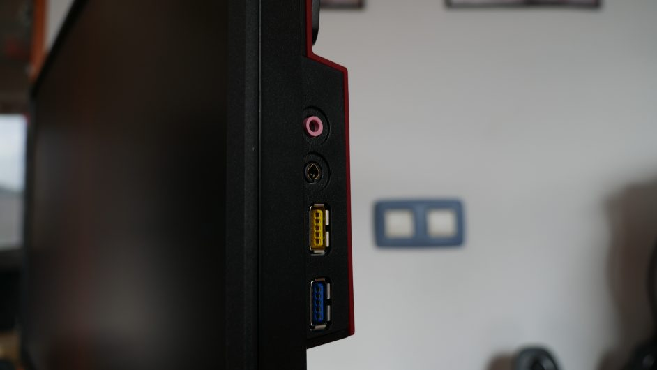 AGON странични USB портове