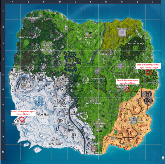Fortnite Season 7 Challenges Week 5