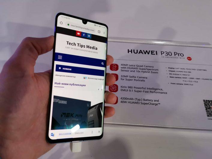 Huawei P30 Pro - характеристики