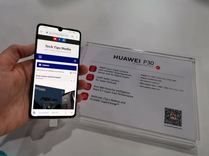 Huawei P30 - характеристики