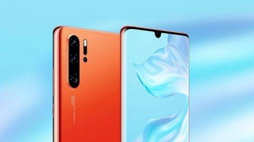 Изтече още информация за Huawei P30 Pro и P30