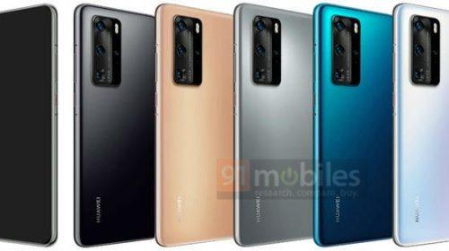 (Актуализирана!) Появиха се нови примерни изображения на Huawei P40 Pro