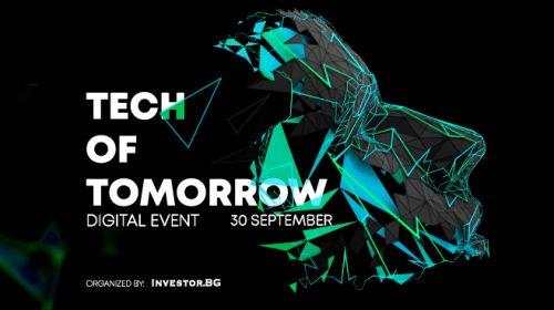 Как технологиите променят бизнеса, здравеопазването и работните процеси – Tech of Tomorrow